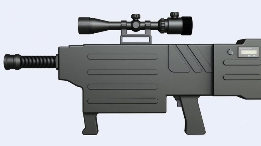 ласерска пушка